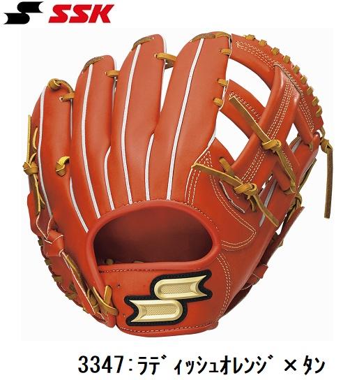 SSK エスエスケイ 軟式グラブPROEDGE プロエッジシリーズ【内野手用/右投げ/サイズ5S】 2020春夏限定モデル PEN84620