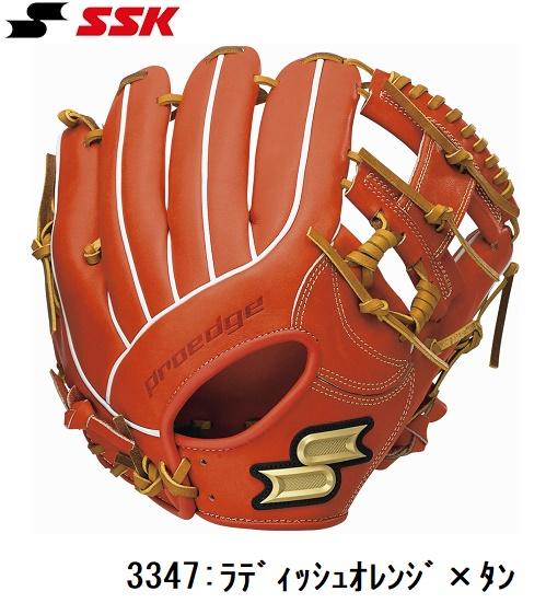 SSK エスエスケイ 軟式グラブPROEDGE プロエッジシリーズ【内野手用/右投げ/サイズ5S】 2020春夏モデル PENJB20