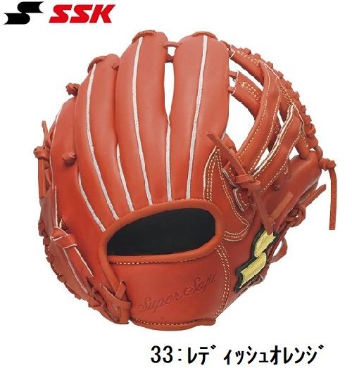 SSK エスエスケイ JR少年軟式グラブSuper Soft スーパーソフトシリーズ【オールラウンド用/右・左投げ/LL】2020春夏モデル SSJ207