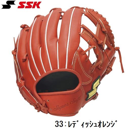 SSK エスエスケイ 軟式グラブSuper Soft スーパーソフトシリーズ【オールラウンド用/右投げ/サイズ7S】2020春夏モデル SSG206