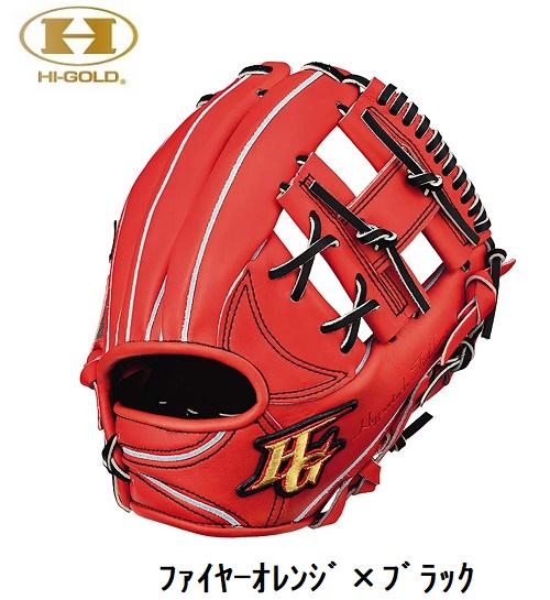 HI-GOLD ハイゴールド 硬式グラブ 心極シリーズ【二塁手用/右投げ/サイズ:D-2】2020モデル  KKG-2004