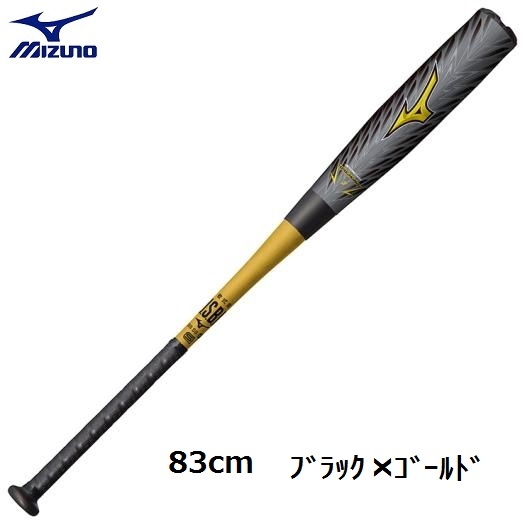MIZUNO ビヨンドマックス ギガキング 02(金属製/83cm/平均720g・84cm/平均730g)2019春夏 1CJBR142-83/84