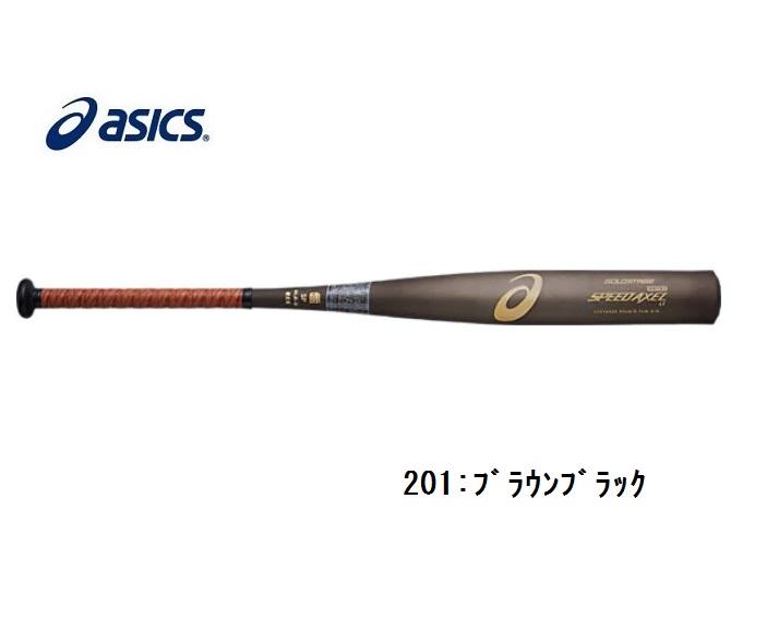asics アシックス 硬式野球バット SPEED AXELL LS スピードアクセルLS 3121A020