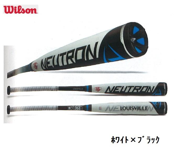 WILSON ウイルソン 軟式野球バットルイスビルスラッガー ニュートロン一般軟式用 金属製バット 2019モデル WTLJRB19N