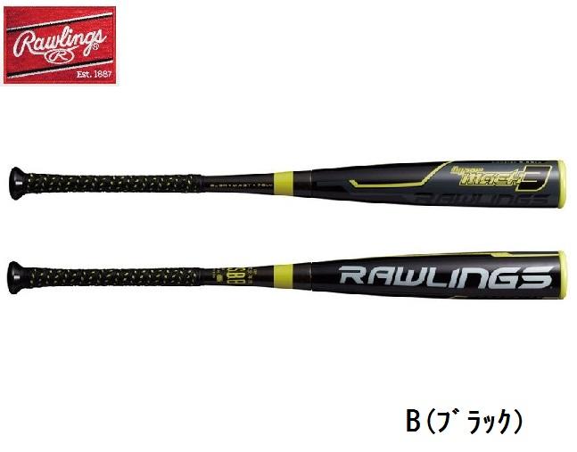 Rawlings(ローリングス) JR少年軟式バットHYPER MACH-3 ハイパーマッハ【FRP製/80cm/540g平均】2019モデル BJ9HYMA3T(B)