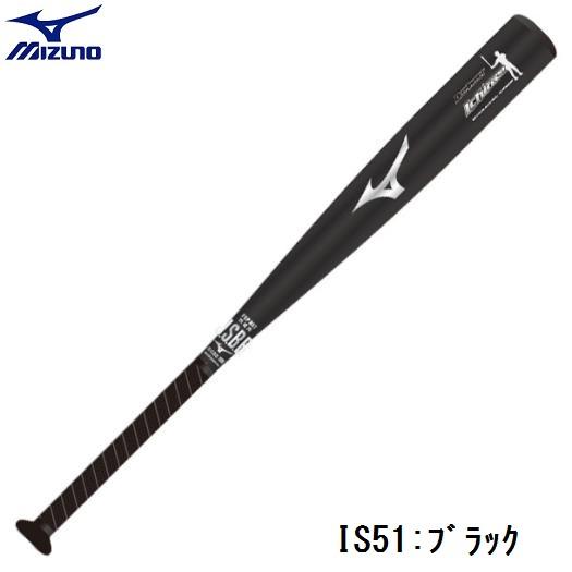 MIZUNO ミズノ 軟式バットディープインパクト IS(FRP製)【イチローモデル/84cm/平均700g】2019限定モデル 1CJFR00284