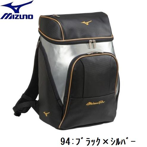 MIZUNO(ミズノ)《ミズノプロ》バックパックPTY(35L)2020春夏限定モデル 1FJD0409