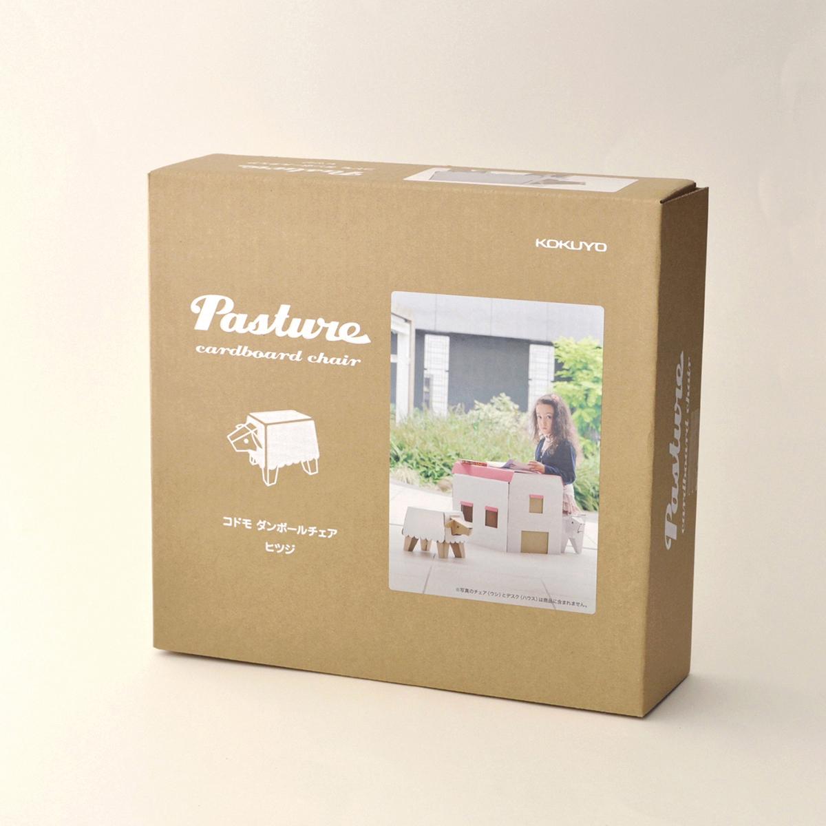 コクヨ Pasture コドモ ダンボールチェア ヒツジ KE-RED1