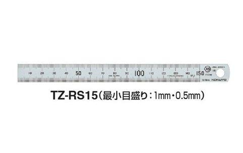 【納期遅延中未定(20191202)】 【メ可】コクヨ ステンレス直定規 ツヤ消し仕上げ C型 JIS1級 15cm TZ-RS15