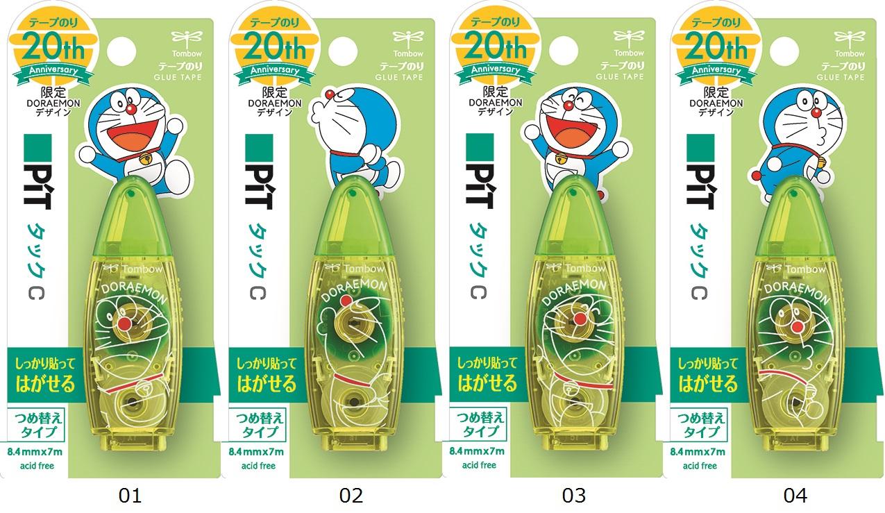 ふせんを作れるテープ糊 メ可 トンボ鉛筆 買物 テープのり 20周年記念記念ドラえもん限定デザイン 日本未発売 PN-CKD ピットタックC