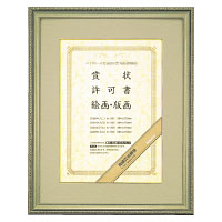 コクヨ 高級賞状額縁 賞状A3(大賞)サイズ カ-232