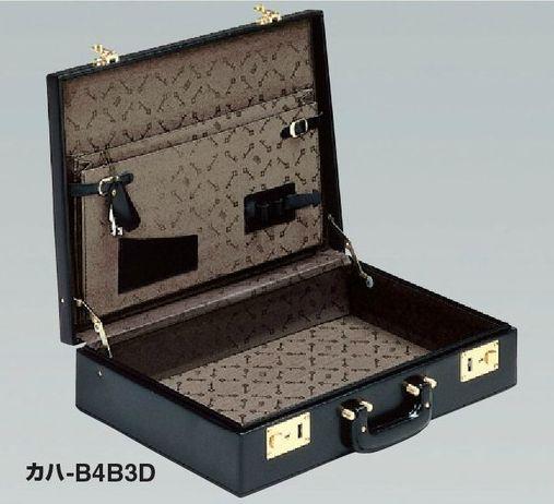 【送料無料(沖縄・離島除く)♪】コクヨ ビジネスバッグ アタッシュケース B4 黒 カハ-B4B3D