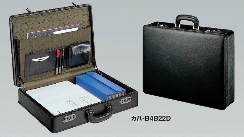 【送料無料(沖縄・離島除く)♪】コクヨ ビジネスバッグ アタッシュケース B4 黒 カハ-B4B22D