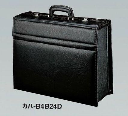 【送料無料(沖縄・離島除く)♪】コクヨ ビジネスバッグ フライトケース 軽量 B4 黒 カハ-B4B24D