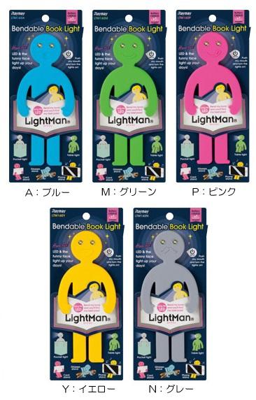 メ可 販売 レイメイ藤井 LEDブックライト LTM160 ライトマン ショップ