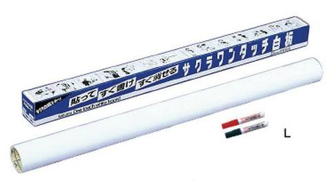 サクラクレパス ワンタッチ白板L 価格交渉OK送料無料 900×1800 FN9018 新作通販 ホワイトボード
