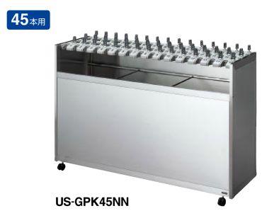 コクヨ 傘立て 45本用 鍵付き ステンレス US-GPK45NNマスターキー仕様