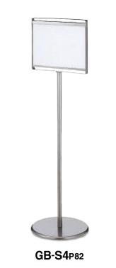コクヨ サインスタンド 紙挟みタイプ GB-S4P82