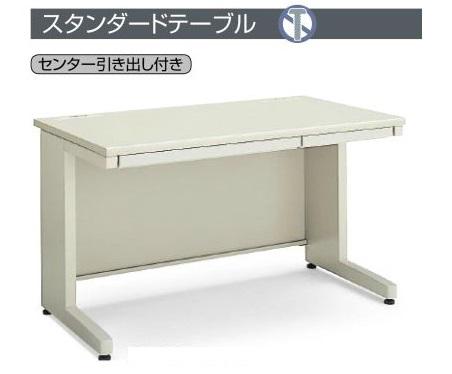 コクヨ SD-BSN127LF11 BS+デスクシステム スタンダードテーブル(平机) W1200