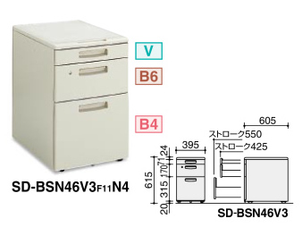 コクヨ SD-BSN46V3F11N4 BS+デスクシステム V3 ワゴン (B4タイプ)