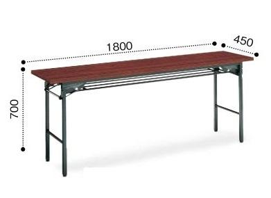 コクヨ 会議用テーブル KT-30シリーズ 脚折りたたみ式 棚付き W1800×D450×H700 KT-S30RNN(ローズウッド色)、KT-S30TNN(チーク色)