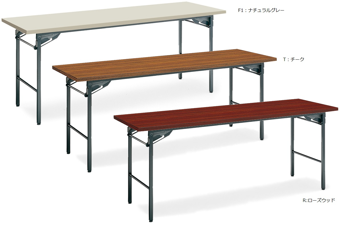 コクヨ 脚折りたたみ式会議用テーブル 棚無し W1800×D450 KT-30