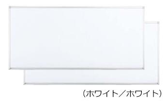 コクヨ 回転ホワイトボード BB-R900シリーズ 両面 ホワイト/ホワイト 板面1760×865 BB-R936WW