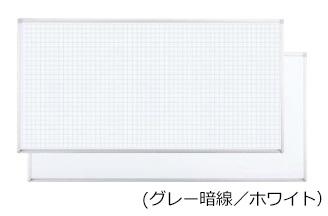 コクヨ 回転ホワイトボード BB-R900シリーズ 両面 グレー暗線/ホワイト 板面1760×865 BB-R936AWW