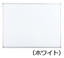 コクヨ ホワイトボード BB-K900シリーズ 片面 ホワイト 板面1155×858 BB-K934W
