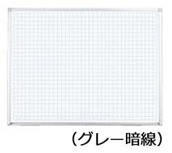 コクヨ ホワイトボード BB-K900シリーズ 片面 グレー暗線 板面1155×858 BB-K934AW