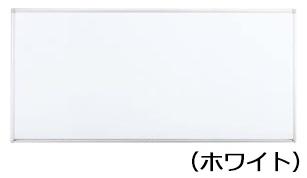 コクヨ ホワイトボード BB-L900シリーズ 壁際用 L脚 片面 ホワイト 板面1755×858 BB-L936W
