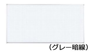 コクヨ ホワイトボード BB-L900シリーズ 壁際用 L脚 片面 グレー暗線 板面1755×858 BB-L936AW