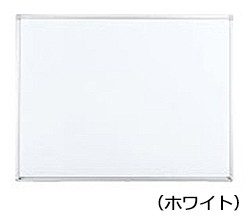 コクヨ ホワイトボード BB-L900シリーズ 壁際用 L脚 片面 ホワイト 板面1155×858 BB-L934W