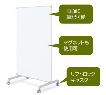 コクヨ ホワイトボードスクリーン 1連 H1500 SL-LP151WNN