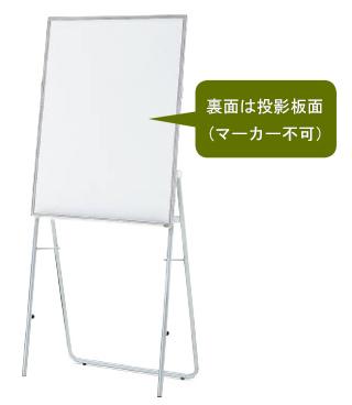 コクヨ イノゲートシリーズ コラボレートボード 投影対応タイプ ホワイト/投影 BB-GT32W4S1N3