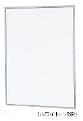 コクヨ イノゲートシリーズ ホワイトボード ホワイト/投影 BB-GT32W4S1NN