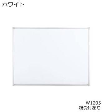 コクヨ ホワイトボード BB-H900シリーズ 壁掛け ホワイト 板面W1155×H858 BB-H934W
