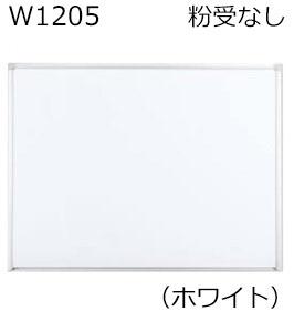 コクヨ ホワイトボード BB-H900シリーズ 壁掛け ホワイト <粉受けなしタイプ> 板面W1155×H858 BB-HS934W