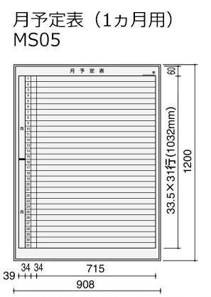 コクヨ ホワイトボード BB-H900シリーズ 壁掛け 月予定表(1ヶ月用) 板面W862×H1152 BB-H943W-MS05