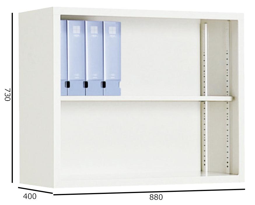コクヨ S型保管庫 A4サイズ対応保管庫 オープンタイプ 上置き S-KU320F1
