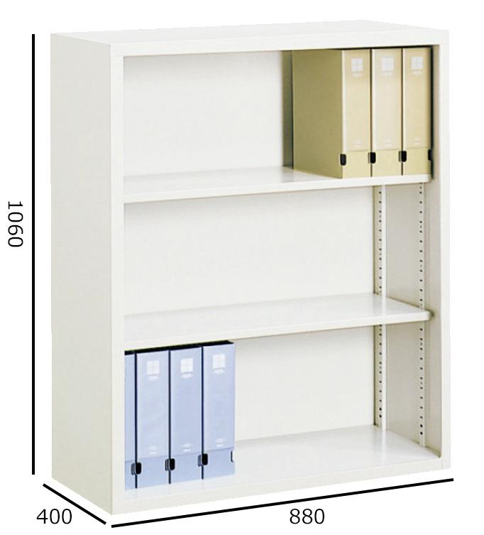 コクヨ S型保管庫 A4サイズ対応保管庫 オープンタイプ 下置き H1060 S-K340F1N