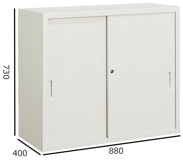 コクヨ S型保管庫 A4サイズ対応保管庫 引き違い戸タイプ 下置き H730 S-325F1N