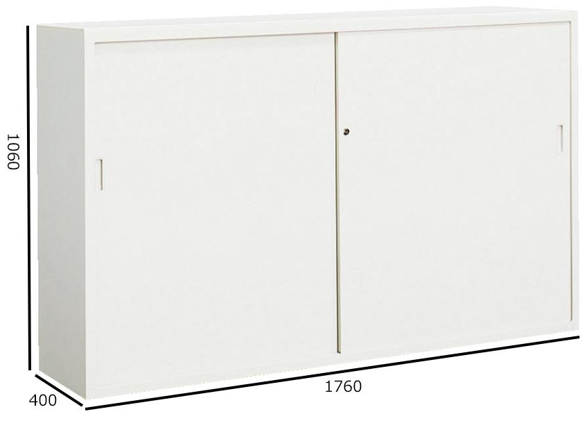 コクヨ S型保管庫 A4サイズ対応保管庫 引き違い戸タイプ 下置き H1060W1760 S-645F1N