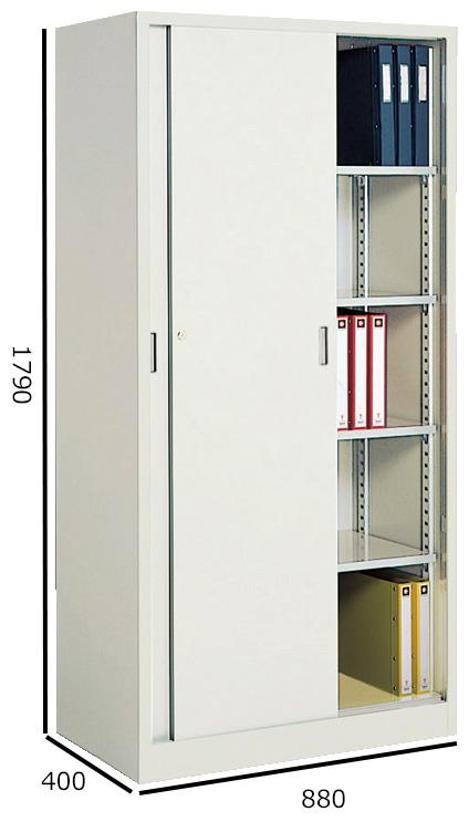 コクヨ S型保管庫 保管庫浅型 引き違い戸タイプ W880H1790 下置き S-365F1N