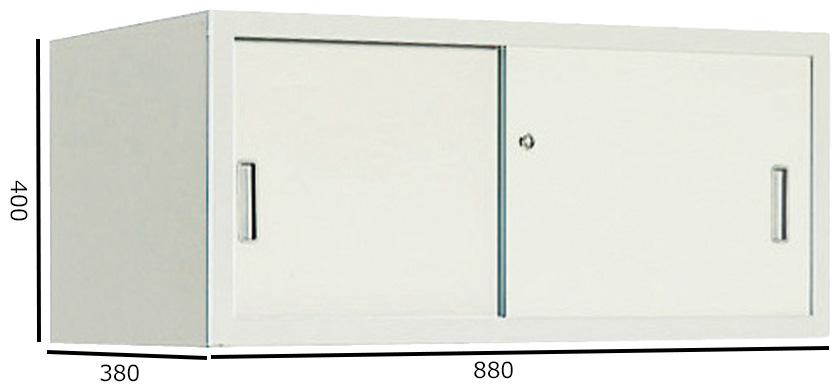 コクヨ S型保管庫 保管庫浅型 引き違い戸タイプ W880H400 上置き S-U315F1