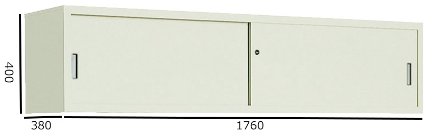 コクヨ S型保管庫 保管庫浅型 引き違い戸タイプ W1760H400 上置き S-U615F1