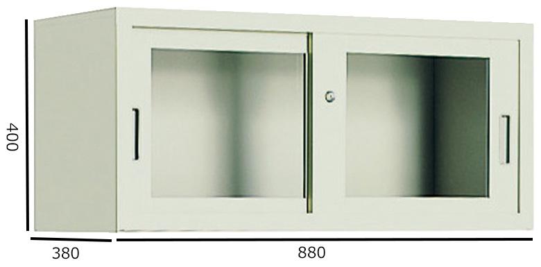 コクヨ S型保管庫 保管庫浅型 ガラス引き違い戸タイプ W880H400 上置き S-U315GF1