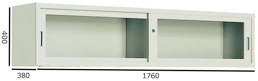 コクヨ S型保管庫 保管庫浅型 ガラス引き違い戸タイプ W1760H400 上置き S-U615GF1