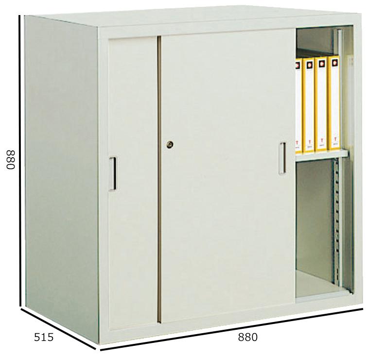 コクヨ S型保管庫 保管庫深型 引き違い戸タイプ W880H880 下置き S-D3355F1N