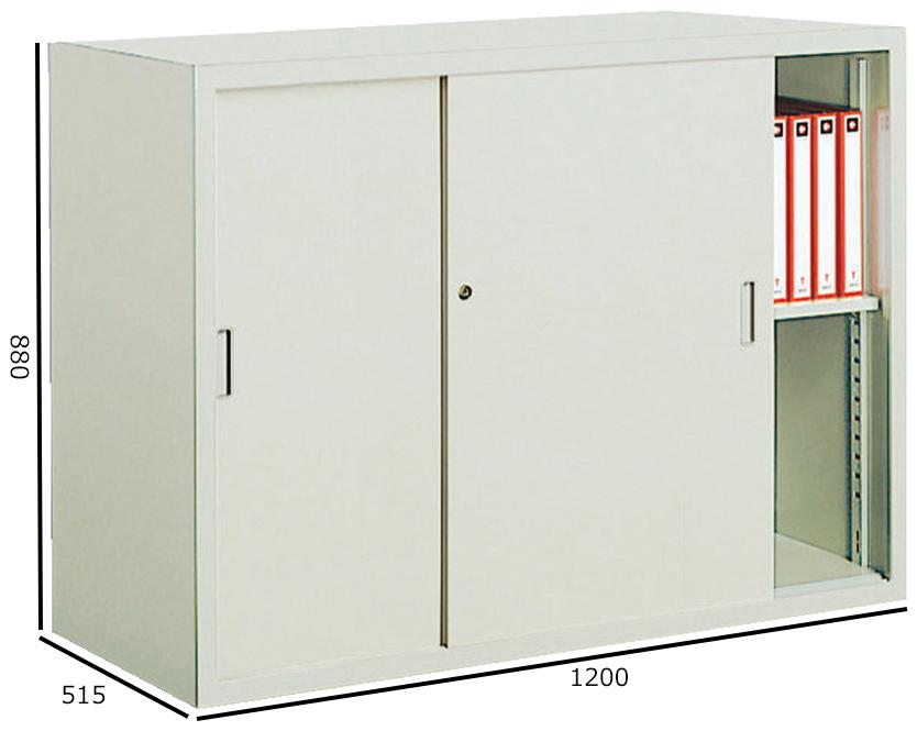 コクヨ S型保管庫 保管庫深型 引き違い戸タイプ W1200H880 下置き S-D4355F1N